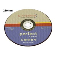 230mm cutting disc